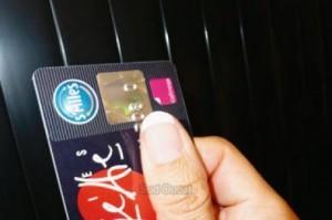 CARTE COFINOGA Contact paiement crédit personnel Prêt consommation