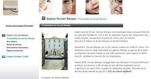 macifin niort 79000 banque macif cr dit social. Black Bedroom Furniture Sets. Home Design Ideas