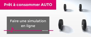 Simulation Prêt auto en ligne